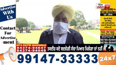 सांसद Balwinder Bhunder ने काले कपड़े पहन कर जताया Bill का विरोध, बोले- 'पहले मैं किसान, फिर MP'