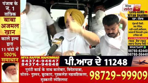 Exclusive :Tractor rally के दौरान Barinder Dhillon का विवादित बयान, 'Punjabआए तो आग लगा देंगे लोग'
