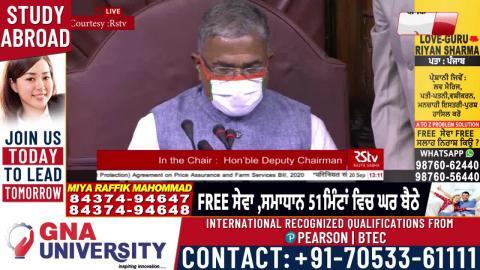 खेती Ordinance को लेकर Rajya Sabha में हुआ जबरदस्त हंगामा ,देखें Live तस्वीरें