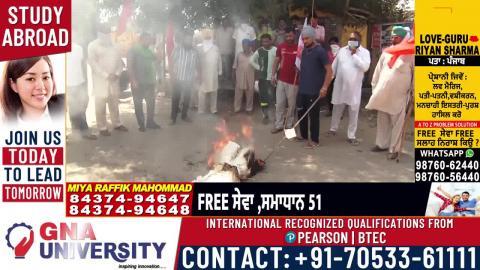 Ludhiana में किसानों ने केंद्र सरकार के जलाए पुतले, रेल रोको प्रदर्शन की दी चेतावनी