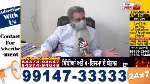 Exclusive: मंत्री Ashu का बड़ा बयान, 'Punjab में इस बार Peddy की फसल पर नहीं होगा नया खेती Bill लागू'