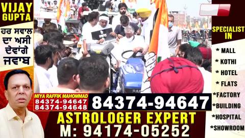 देखिए खेती Ordinance के खिलाफ Sunil Jakhar खुद Tractor चलाकर Delhi की तरफ कर रहे कूच