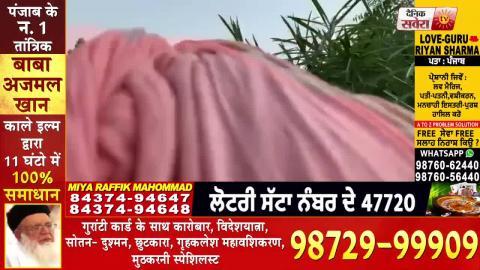 Haryana Border पर पहुंचे कांग्रेसी और किसानों पर Police ने की पानी की बौछारें, देखें Live तस्वीरें