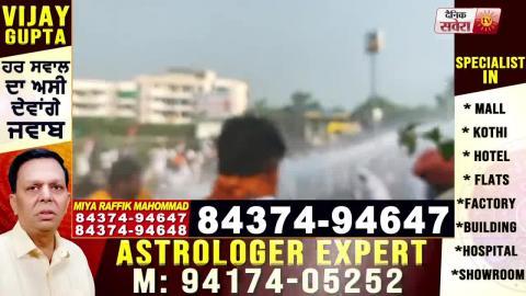 देखें Live, Police ने कैसे पानी की ज़ोरदार बौछारों से Haryana Border पर रोके Protest कर रहे कांग्रेसी