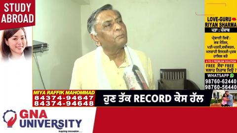 Exclusive : BJP नेता Manoranjan Kalia ने किसान खेती का किया समर्थन,भाजपा को बताया किसानों की पार्टी