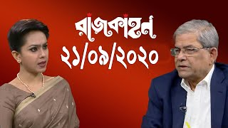 Bangla Talk show  বিষয়: ভারতের 'মোহ' কাটিয়ে চীন ঘেঁষছে বাংলাদেশ