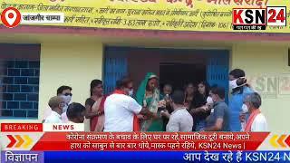 देश के प्रधाननंत्री के 70वें जन्मदिन के अवसर पर भाजपा मण्डल ने स्वास्थ्य केंद्र में फल वितरण किया...
