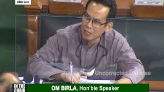 Gaurav Gogoi on the Taxation and Other Laws Bill, 2020