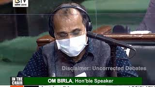 Adhir Ranjan Chowdhury on the Taxation and Other Laws Bill, 2020