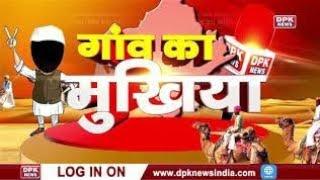 Panchayat Election 2020 | सरपंच उम्मीदवार ,मनवीर सिंह उर्फ हैप्पी सिंह,ग्राम पंचायत 27 ए
