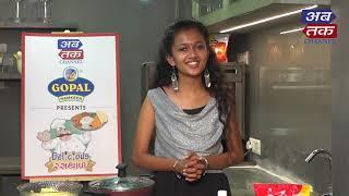 Abtak Delicious Rasthal |Dal Masala Khichadi -116 | Abtak Special