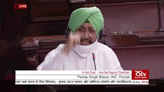 Partap Singh Bajwa's Remarks | Farmers' Produce Trade & Commerce Promotion & Facilitation Bill, 2020