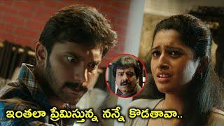 ఇంతలా ప్రేమిస్తున్న నన్నే కొడతావా.. | 2020 Telugu Movie Scenes | Arulnithi | Vivek | Roju Pandage