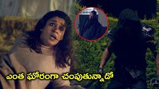 ఎంత ఘోరంగా చంపుతున్నాడో | Vasantha Kalam Full Movie On PrimeVideo | Nayanthara | Bhoomika