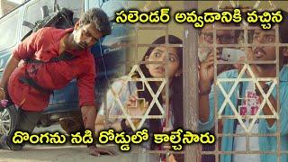 దొంగను నడి రోడ్డులో కాల్చేసారు | Shoot At Sight Movie | Vikranth | Mysskin | Atulya Ravi