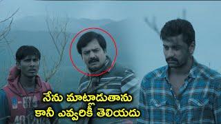 మాట్లాడుతాను కానీ ఎవ్వరికీ తెలియదు | 2020 Telugu Movie Scenes | Arulnithi | Vivek | Roju Pandage