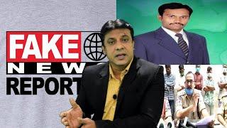 Fake Reporter Ki Hui Petai | Take Action Against Fake Reporting In Hyderabad |@Sach News