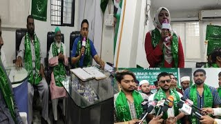 New Aimim Party Of Hyderabad | Making A Stronger Base In City