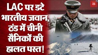 India-China Standoff: लद्दाख की ठंड में सीमा पर डटे भारतीय जवान, चीनी सैनिकों की हालत पस्त!