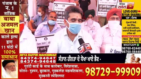 Jalandhar में MLA Bawa Hennery की तरफ से केंद्र सरकार खिलाफ धरना प्रदर्शन