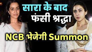 Sara Ali Khan Aur Shraddha Kapoor Ko Summon Bhejegi NCB, Shraddha Kapoor Ka Naam Kaise Aaya?