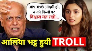 Papa Mahesh Bhatt Ko Birthday Wish Karne Par Alia Bhatt Hui Buri Tarike Se TROLL