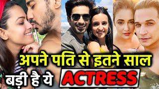 Apne Pati Se Itne Saal Badi Hai Ye Tv Actresses