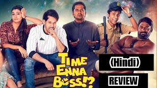 Time Enna Boss Tamil Web Series Review In Hindi