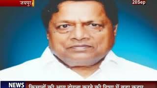 Former Judge Fateh Chand Bansal Dies | राजस्थान पूर्व न्यायाधीश फतेह चंद बंसल का आकस्मिक निधन