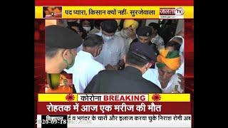 SIYASI GALIYARA : किसानों को लेकर JJP पर हमलावर कांग्रेस, दुष्यंत चौटाला पर पद छोड़ने का बढ़ा दबाव