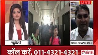 IIT की राह कैसे बनाएं आसान... FITJEE के एक्सपर्ट भूपेश कुमार के साथ देखिए खास कार्यक्रम 'मिशन IIT'