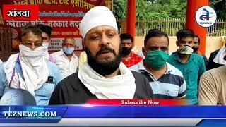 खंडवा टेंट हाउस ओनर्स एसोसिएशन ने किया करोना मुक्ति यज्ञ | khandwa news in hindi today