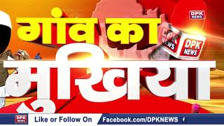 Panchayat Election 2020 | सरपंच प्रतिनिधि -रतनलाल ,ग्राम पंचायत 6पी ,अनूपगढ़