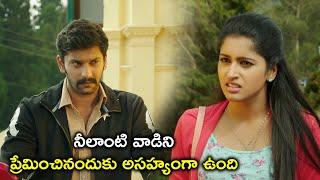 ప్రేమించినందుకు అసహ్యంగా ఉంది | 2020 Telugu Movie Scenes | Arulnithi | Vivek | Roju Pandage
