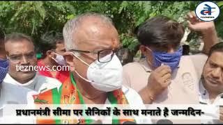 पीएम मोदी का जन्मदिन ऐसे मनाया  कार्यकर्ताओं ने, खंडवा सांसद नंदकुमार सिंह चौहान ने किया पौधारोपण