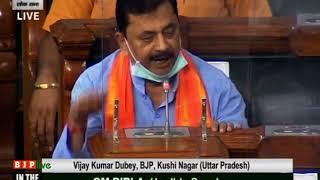 Shri Vijay Kumar Dubey raising 'Matters of Urgent Public Importance' in Lok Sabha: 20.09.2020