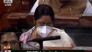 Smt. Annapurna Devi Yadav raising 'Matters of Urgent Public Importance' in Lok Sabha: 20.09.2020