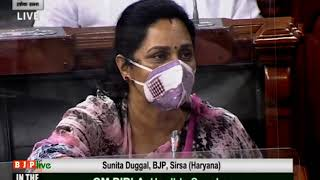 Smt. Sunita Duggal raising 'Matters of Urgent Public Importance' in Lok Sabha: 20.09.2020