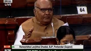 Shri Rameshbhai Lavjibhai Dhaduk raising 'Matters of Urgent Public Importance' in LS