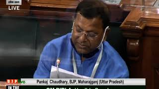 Shri Pankaj Chaudhary raising 'Matters of Urgent Public Importance' in Lok Sabha: 20.09.2020