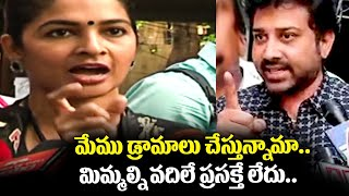 Siva Balaji & Madhumitha Strong Warning to Mount Litera Zee School | Shiva Balaji School Issue