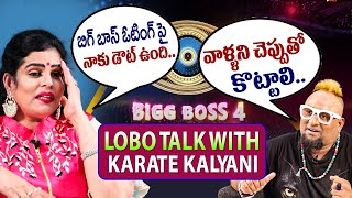 LOBO Talk With Karate Kalyani | Bigg Boss 4 Karate Kalyani Interview | Nagarjuna | Top Telugu TV
