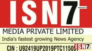 मथुरा में कोरोना की फर्जी सेंपलिंग का ISN7 ने किया भंडाफोड़.. ISN7