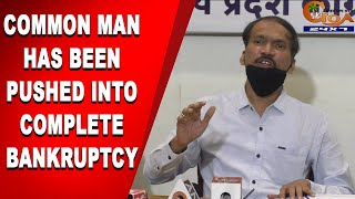 Common man has been pushed into complete bankruptcy by crony capitalist agenda of BJP: Girish