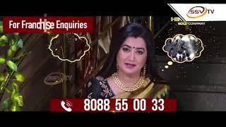 SSVTV NEWS 11.30AM 20-09-2020