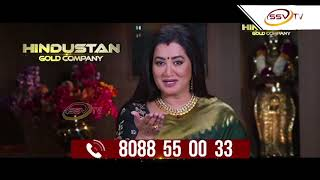 SSVTV NEWS 4.30PM 20-09-2020