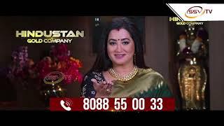 SSVTV NEWS 4.30PM 21-09-2020