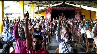 #Cane farmers to oppose any govt move to shut SanjivaniThreaten to stage stir
