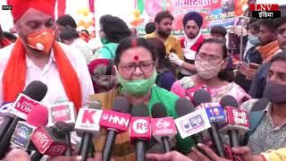 कानपुर में भाजपाइयों ने जमकर उड़ाई सोशल डिस्टेंसिंग की धज्जियां, प्रशासन भी रहा मौन
