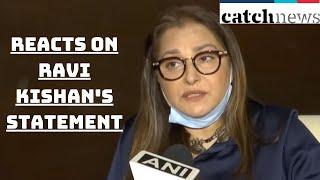 Jaya Prada Reacts On Ravi Kishan's Statement | Catch News